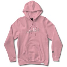 mikina DIAMOND - Arabic Pigment Dyed Hoodie Pink (PNK)